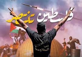 """صورة """"فلسطين تنتصر"""".. احتفالات واسعة في المدن الفلسطينية"""