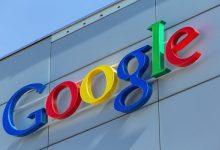 صورة جوجل تفتتح أول متجر لبيع منتجاتها في نيويورك