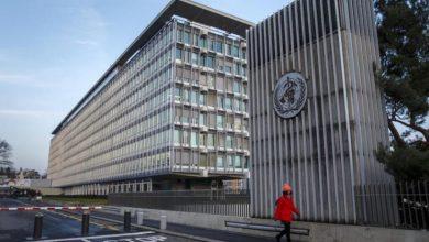 صورة اين يقع مقر منظمه الصحه العالميه؟