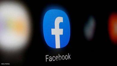 صورة فيسبوك يتراجع: لا حذف للمنشورات التي تدّعي أن كورونا من صنع الإنسان