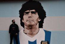 صورة تقرير حاسم يكشف معلومة صادمة عن وفاة مارادونا