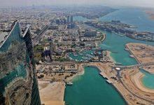 صورة اقتصاد الإمارات قدم نحو 250 ألف وظيفة في 2020