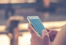 """صورة """"بدون مجاملة"""".. تطبيق يكشف انطباع الآخرين حول شخصيتك"""