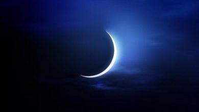 صورة دول مجلس التعاون الخليجي تُعلن الخميس أول أيام العيد
