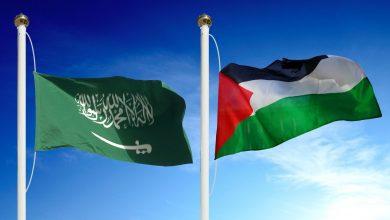 صورة السعودية: القضية الفلسطينية كانت وما زالت القضية الأولى للمملكة