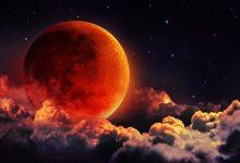 """صورة العالم على موعد مع """"القمر الدامي"""" الليلة المقبلة"""
