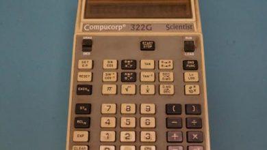 صورة من اخترع الآلة الحاسبة