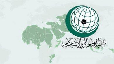 """صورة اجتماع طارئ لـ """"التعاون الإسلامي"""" لبحث الوضع في فلسطين"""