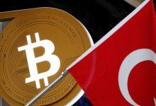 صورة تركيا: مرسوم رئاسي يحظر بعض العملات المشفرة