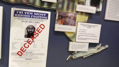 صورة 10 سنوات على تصفية أسامة بن لادن