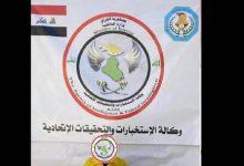 """صورة الاستخبارات العراقية تقبض مجددا على """"والي الفلوجة"""""""