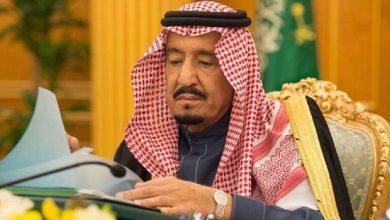 صورة العاهل السعودي يدين بشدة إجراءات إسرائيل في القدس