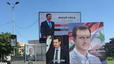 صورة سوريا تنتخب غدا رئيسها