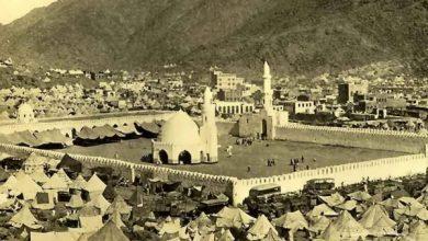 صورة كم مكث الرسول في مكة؟