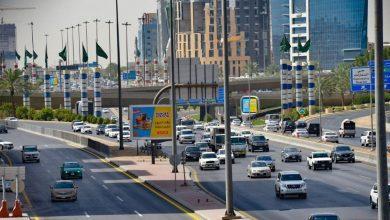 صورة إجازة عيد الفطر 1442 للقطاع الخاص السعودي