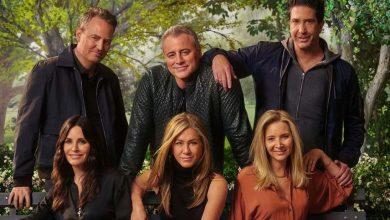 صورة عرض Friends Reunion اليوم و18 مليون مشاهدة للإعلان الدعائي