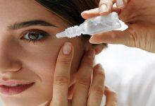 صورة نصائح فعالة لعلاج جفاف العيون