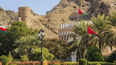 صورة سلطنة عمان تحظر استقبال مواطني 16 دولة بينهم دول عربية