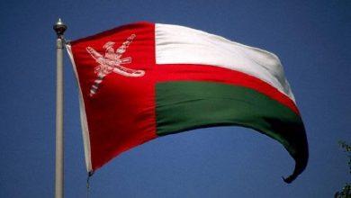 صورة مقدار قيمة زكاة الفطر في سلطنة عمان 2021