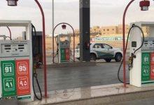 صورة 4 مليون برميل استهلاك البنزين في السعودية خلال 2020
