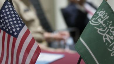 صورة تأكيد أمريكي على الالتزام بدعم دفاع السعودية عن أراضيها