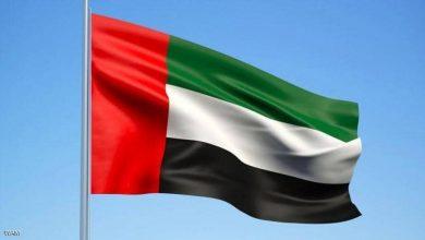 صورة الإمارات في قائمة الـ20 الكبار بـ5 مؤشرات خاصة بالسياحة