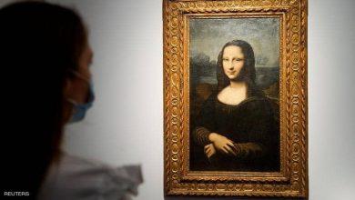"""صورة بيع لوحة مقلدة للموناليزا.. بـ""""مبلغ خيالي"""""""