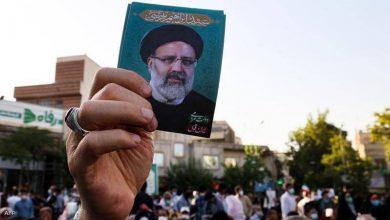 صورة إبراهيم رئيسي.. من هو رئيس إيران الجديد؟