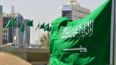 صورة رابط الاستعلام عن تأشيرة الخروج والعودة في السعودية