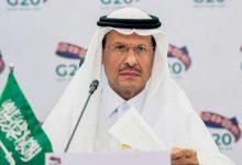 صورة وزير الطاقة السعودي يحذر من طفرات جديدة في أسعار النفط