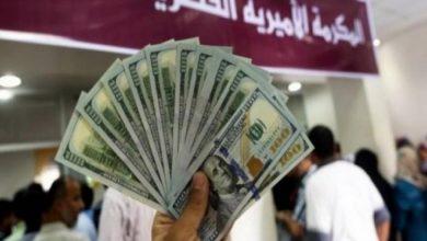 صورة قنوات عبرية: الاحتلال وجد آلية جديدة لتحويل أموال قطر لغزة
