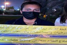 صورة توقيف الناشطة الكويتية لولوة الحسينان وزوجها خلال اعتصام