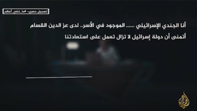 """صورة """"القسام"""" يكشف عن تسجيل لأحد الجنود الإسرائيليين الأسرى"""