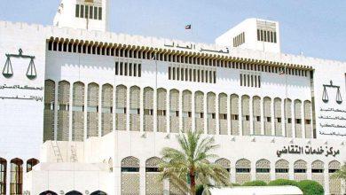 صورة إحالة لواء في الداخلية الكويتية ومرشح سابق إلى الجنايات