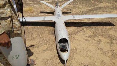 صورة تدمير طائرة مسيرة أطلقتها ميليشيا الحوثي