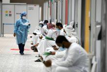 صورة وزارة الصحة الاسرائيلية تحذر رعاياها من السفر للإمارات بسبب إصابات كورونا