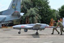 صورة أوكرانيا تتسلم أول طائرة مسيرة تركية الصنع
