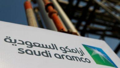 صورة أرامكو السعودية تسعى لجني 17 مليار دولار من بيع حصة في خط أنابيب غاز