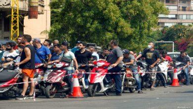 صورة أزمة النفط في لبنان تتفاقم.. مخزون الغاز المنزلي يكفي حتى الأربعاء المقبل فقط