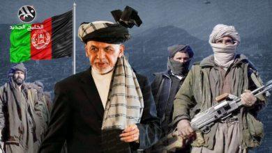 صورة أفغانستان تطالب الإنتربول بالقبض على أشرف غني