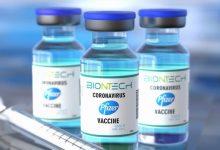 صورة أمريكا تمنح الموافقة الكاملة للقاح فايزر