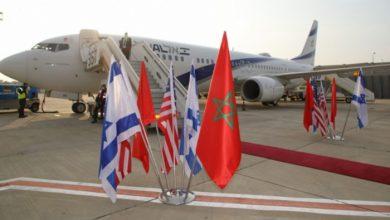 صورة إسرائيل: البحرين والمغرب يفتتحان قريبا سفارتين في تل أبيب