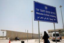 صورة إسرائيل تقر إجراءات تجارية جديدة تتعلق بقطاع غزة.. تعرف عليها