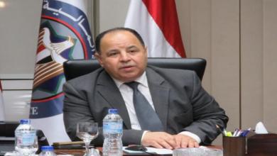 صورة إصدار مصر الأول من الصكوك السيادية سيبلغ هذا الرقم