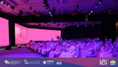 صورة إطلاق مبادرة طويق 1000 ومنصتي سطر وكودرهب.. وشراكة مع 10 شركات عالمية في الرياض- فيديو