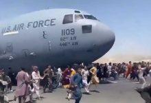 صورة إغلاق مطار كابل حتى هذا الموعد