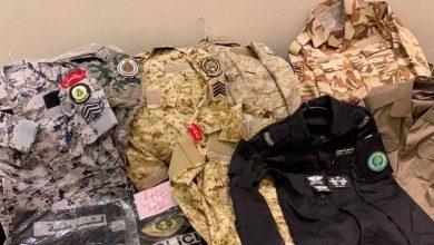 صورة إمارة الرياض تغلق محلَّيْن لتفصيل الملابس العسكرية يعملان دون تراخيص