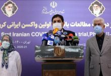 صورة إيران.. نائب الرئيس يستبعد وصول مفاوضات فيينا النووية إلى نتيجة