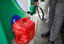 صورة اتحاد مصدري النفط والغاز الإيرانيين: طهران استأنفت التصدير لأفغانستان بطلب من طالبان
