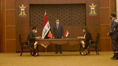 صورة اتفاق عراقي صيني حول إنشاء محطات طاقة شمسية